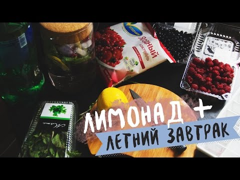 Черника протертая с сахаром - пошаговый рецепт с фото на