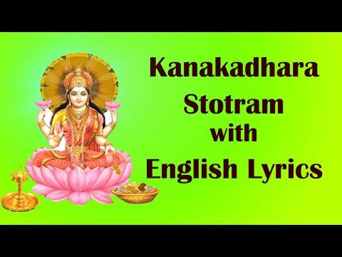 Kanakadhara stotram With English Lyrics - Bhakthi Channel - Lakshmi Devi