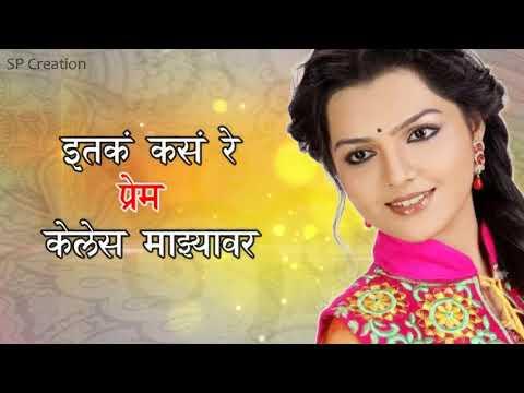 Aaj Tuzi Khup Aathvan Yetey | WhatsApp Status Video | Heart Touching