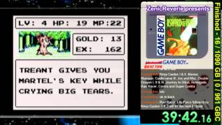 Beat the Game Boy -- Game #18: Sword of Hope (1/7)