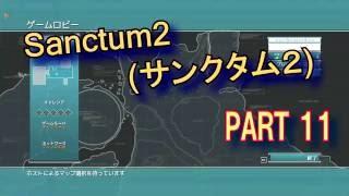 Sanctum2(サンクタム2) タワーディフェンスFPS Part011