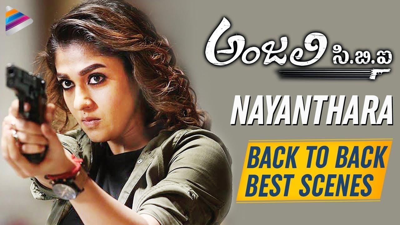 Download Nayanthara B2B BEST SCENES | Anjali CBI Latest Telugu Movie | Vijay Sethupathi | 2019 Telugu Movies