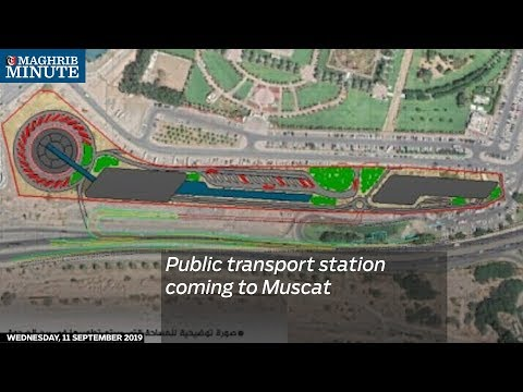 Public transport station coming to Muscat