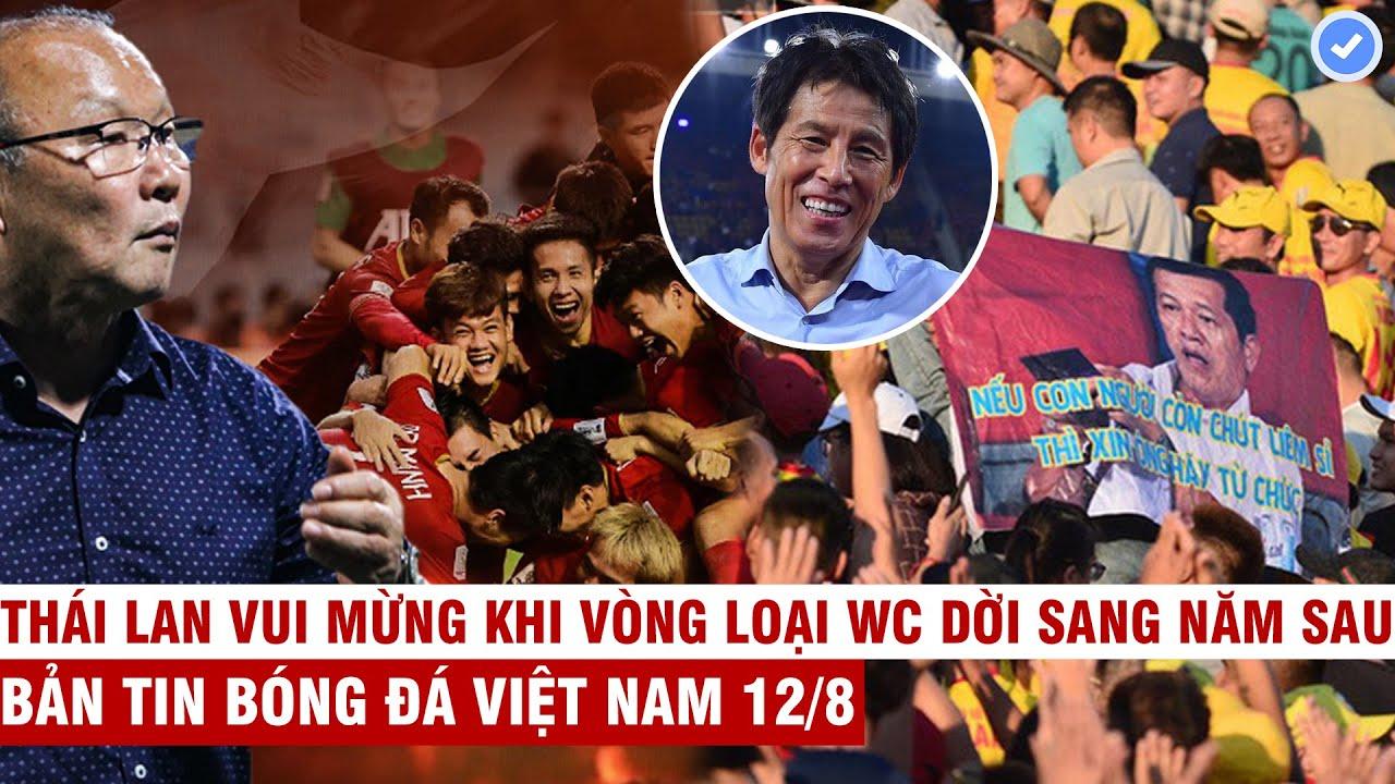 VN Sports 13/8 | ĐTVN hủy kế hoạch tập trung vì FIFA,Nam Định bị phạt vì CĐV chỉ trích Trưởng ban TT