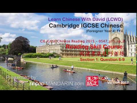 Cambridge CIE IGCSE Chinese - Reading 2015 Q 6-9, Topic Oriented Vocabulary Camping
