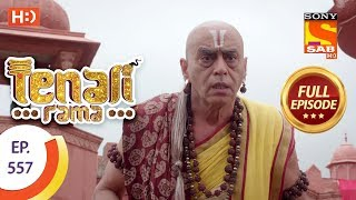 Tenali Rama - WikiVisually