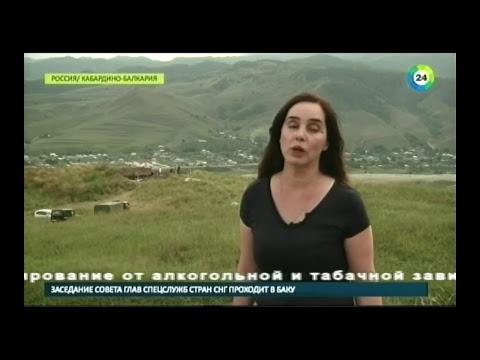 Прямая трансляция телеканала МИР24 (МИР Бурятия)