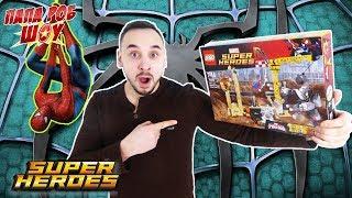Тато Роб: розпакування набору LEGO MARVEL SUPERHEROES!