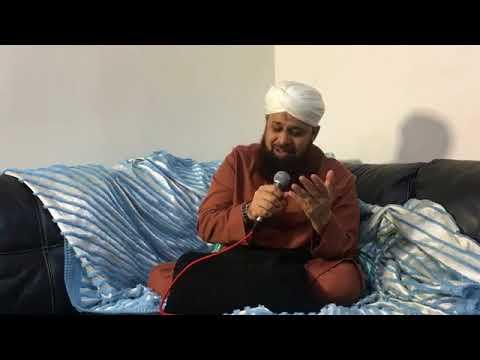 Alhaj Owais Qadri - 18th January 2018 - Leicester Uk