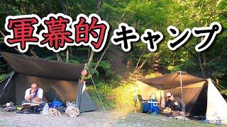 梅雨明けのパップテントキャンプ|NEWテントで自身のキャンプスタイルが見えた(大源太キャニオンキャンプ場/新潟県湯沢町)