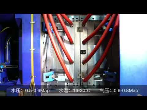 32 cavity 1881 PCO CSD cap mold