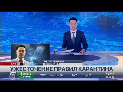 В Узбекистане умер еще один пациент с коронавирусом