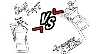 Смешной мультик Клара Рофт VS Луизиана Джонс