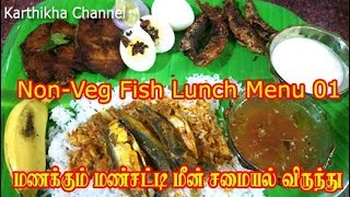 Non veg Lunch routine 1- indian sunday lunch routine 1- sunday special lunch routine - fish special