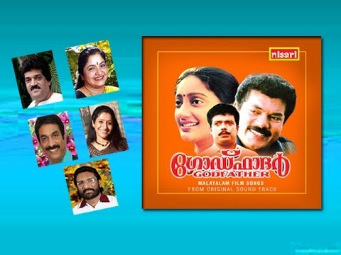 Neerpalunkukal Lyrics - Godfather Malayalam Movie Songs Lyrics