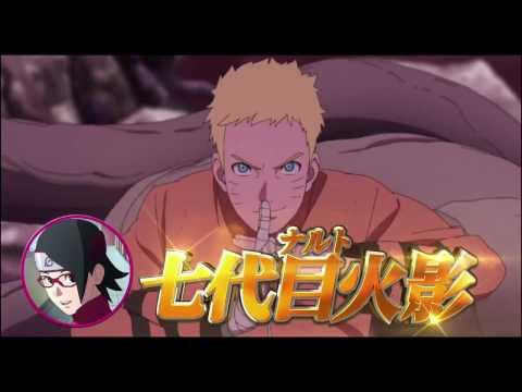 Boruto  Naruto The Movie Trailer  12  أعلان فلم بوروتو ناروتو فيلم