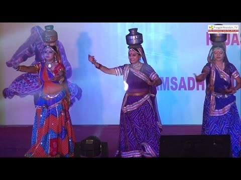 Rajasthan : Cultural Programme Full : IITF 2013 : Pragati Maidan Trade Fair : New Delhi