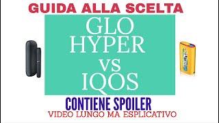 GLO HYPER vs IQOS - QUALE SCEGLIERE?  - COMPARAZIONE FINALE PER SCEGLIERE IN SICUREZZA - CHI VINCE?