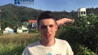 видео Туры из Перми на остров Пхукет (Таиланд) с 24 октября на 11 дней