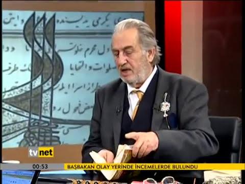(K206) Kanuni ve İbrahim Paşa, Üstad Kadir Mısıroğlu
