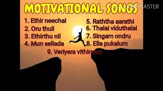 Motivational tamil songs