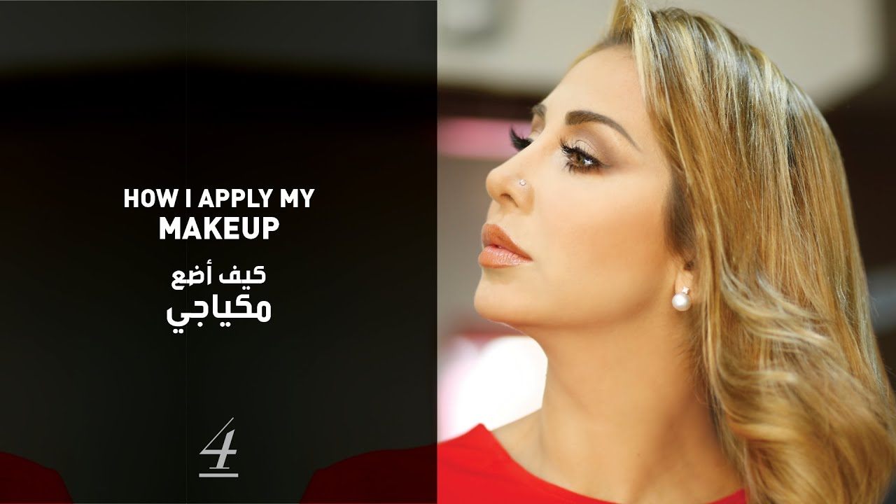 Makeup Tutorial with Joelle 04
