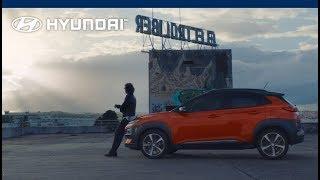 Le tout nouveau KONA | Le VUS pour la ville | Hyundai Canada