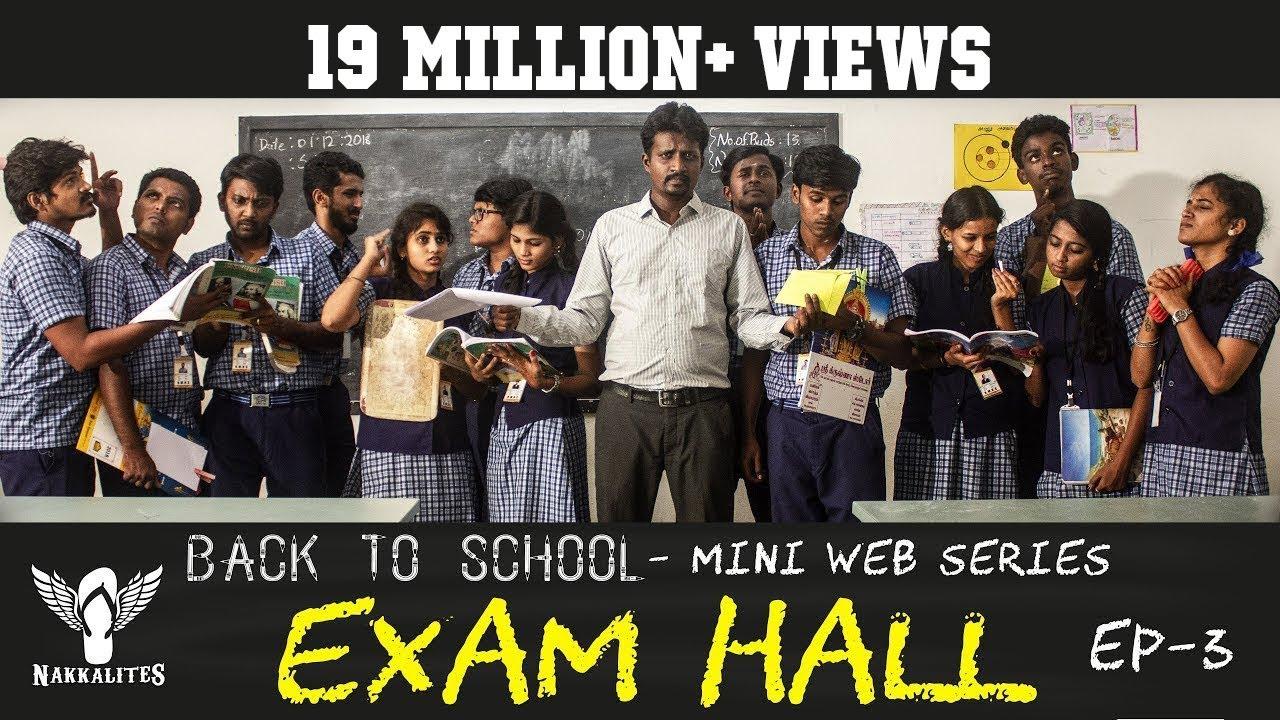exam-hall-back-to-school-mini-web-series-season-01-ep-03-nakkalites