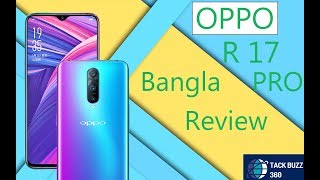 Oppo R17 Pro Bangla Review