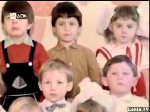 BBC Взгляд изнутри  Русский психиатр  Психология серийных убийц