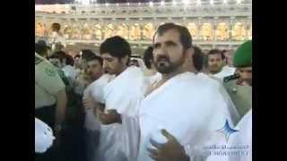 Sheikh Mohammed Bin Rashid Al Maktoum in Makkah