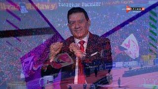 مساء ONTime - مدحت شلبي يرقص على الهواء بعد حصول الأهلي على برونزية كأس العالم للأندية