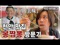 [Vlog] 천안 솜사탕녀과 천안탐방 브이로그