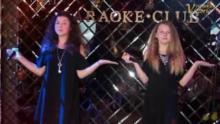 Чирибим чирибом еврейская народная песня на языке идиш