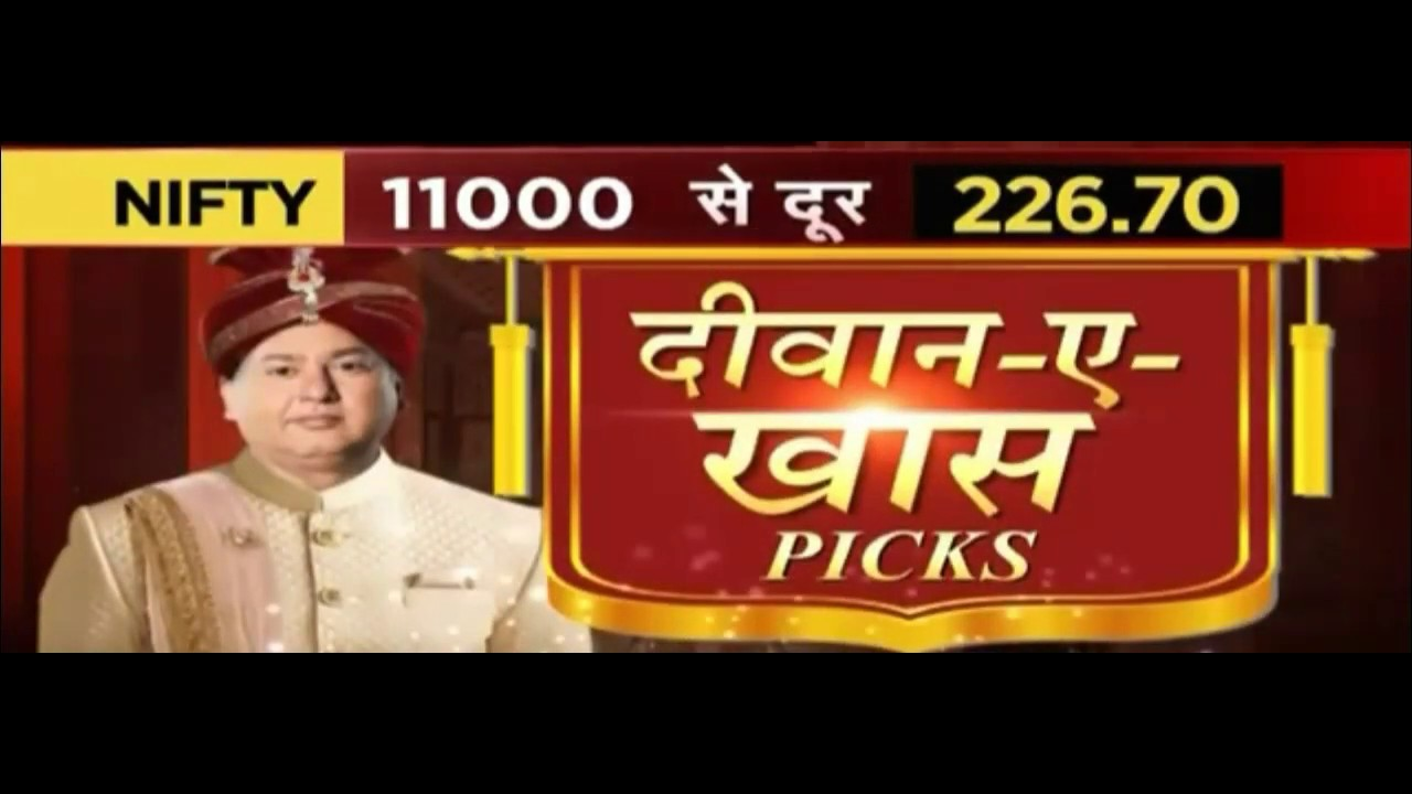 Prakash Diwan's Picks for Short Term and View on Market & ITI