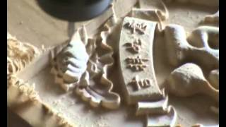 Wood Carving Machine 3d Or Relif Carving On Wood Cnc Router Machine