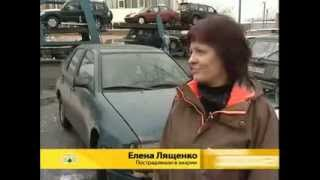 видео независимая экспертиза автомобиля после