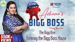 Achuma's Bigg Boss Vlog Series | The Bigg Bye | Entering the Bigg Boss House | Wow Life | #BiggBoss4