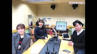 2019年2月1日放送 東海ラジオ「TSUTAYA LIFESTYLE MUSIC 929」
