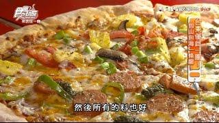 【台東】披薩阿伯 Uncle Pete's Pizza 現點現做披薩店 食尚玩家 20160718