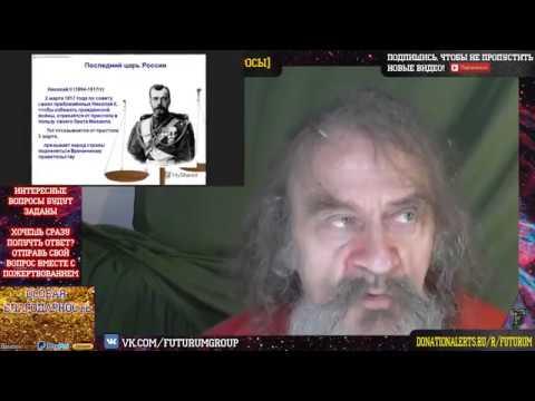 А Купцов Ответы на вопросы В России
