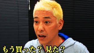 【やってみよう!】全配信はコチラ!http://jookey.jp/movie/list/?cate...