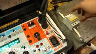 Можно ли переделать трехполюсные или двухполюсные автоматы в однополюсные, разделив их рычажки?!(Это видео является дополнением к статье