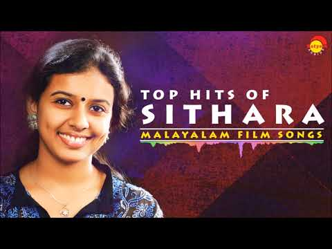Top Hits of Sithara Krishnakumar | Malayalam Film Songs