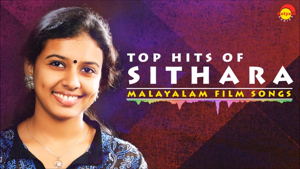 Sithara Sithara new pics