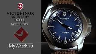 Victorinox с браслетом из дерева  Victorinox INOX Mechanical 241834 ... 78df805dbd7