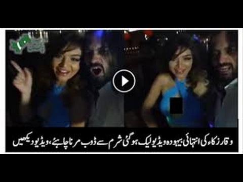 Waqar Zaka Arrested | Sindh Police | Waqar Zaka