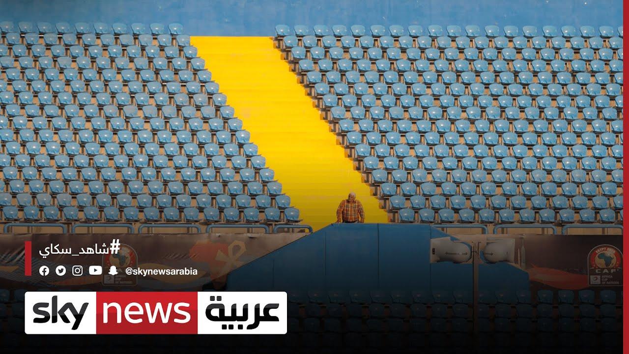 الجمهور يعود لمدرجات ملاعب مصر    #الرياضة  - 17:55-2021 / 10 / 13