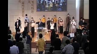 20210509 제주중문교회 3부 실시간예배
