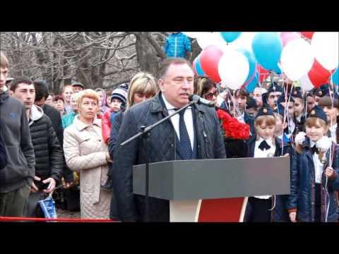 Открыт памятник Юрию Гагарину